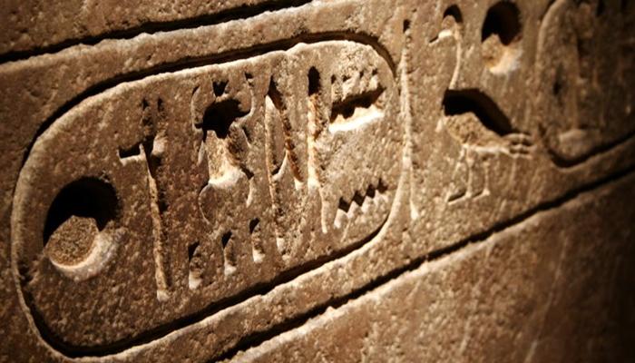 MuseoEgipcio3